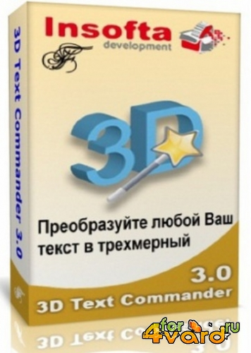 Insofta 3D Text Commander 3.0.3 + Portable версия 2014 (RUS/MUL)