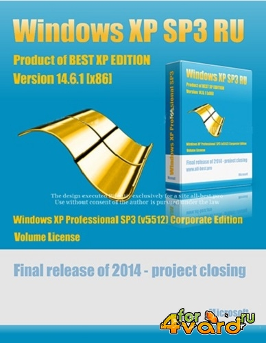 Windows XP SP3 RU BEST XP EDITION Release 14.6.1 Final (2014/DVD/x86/Rus)