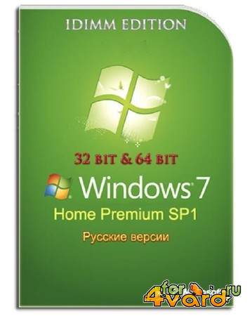 Windows 7 Home Premium SP1 IDimm Edition v.21.15 (x86/x64/2015/RUS)